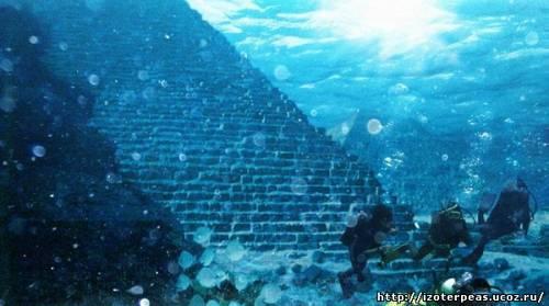 Пирамиды на дне атлантического океана